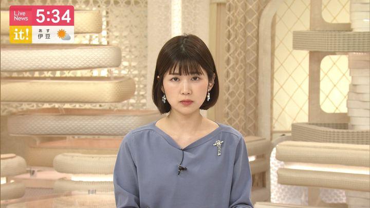 2020年02月01日竹内友佳の画像02枚目