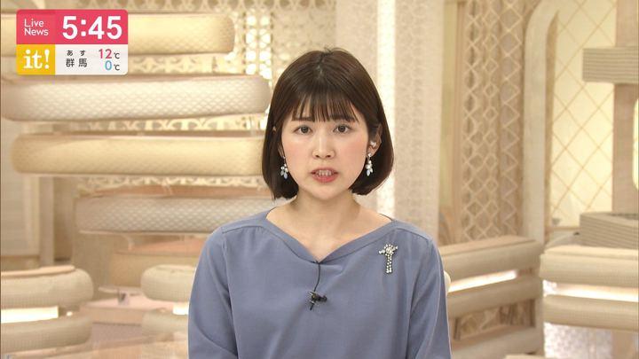 2020年02月01日竹内友佳の画像04枚目