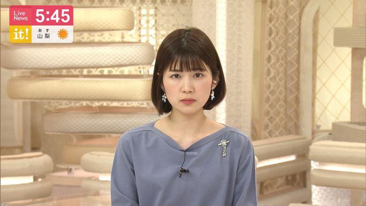 2020年02月01日竹内友佳の画像05枚目