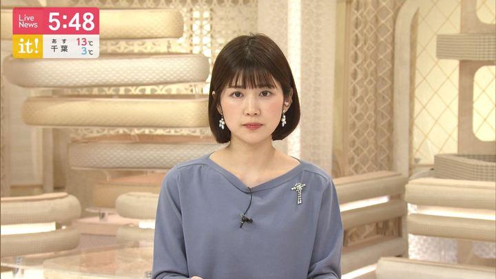 2020年02月01日竹内友佳の画像07枚目