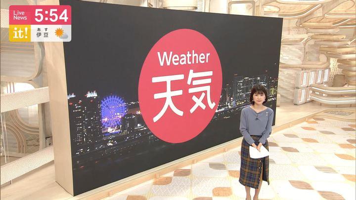 2020年02月01日竹内友佳の画像09枚目