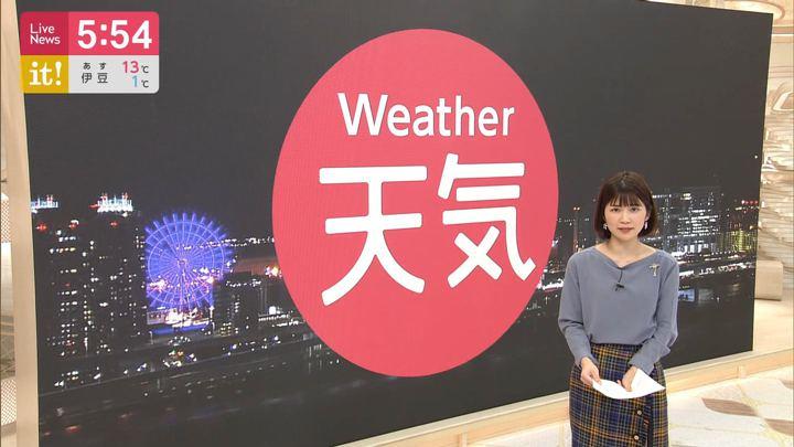 2020年02月01日竹内友佳の画像10枚目