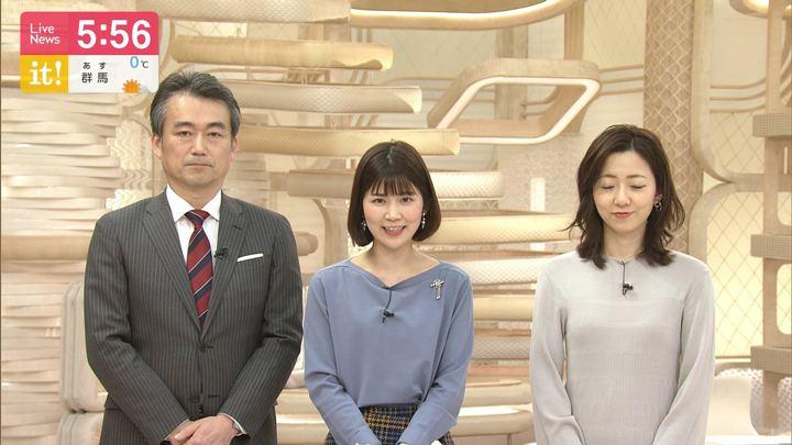 2020年02月01日竹内友佳の画像11枚目