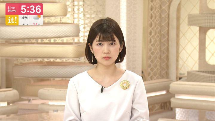 2020年02月02日竹内友佳の画像03枚目
