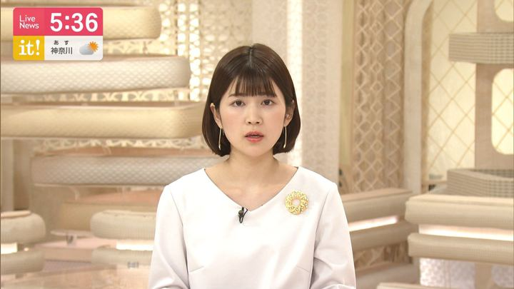 2020年02月02日竹内友佳の画像04枚目