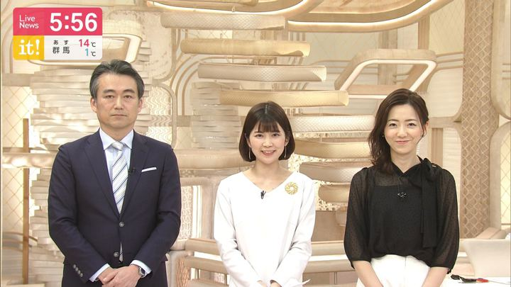 2020年02月02日竹内友佳の画像09枚目