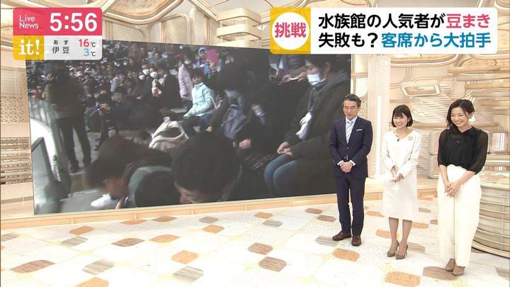 2020年02月02日竹内友佳の画像10枚目