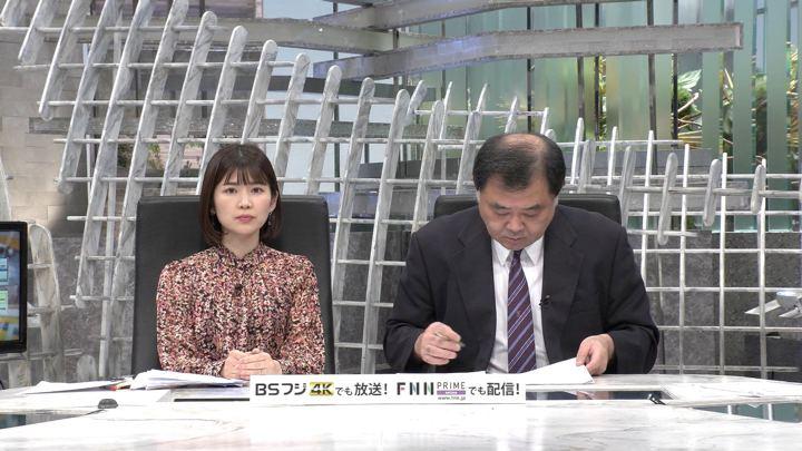 2020年02月03日竹内友佳の画像01枚目