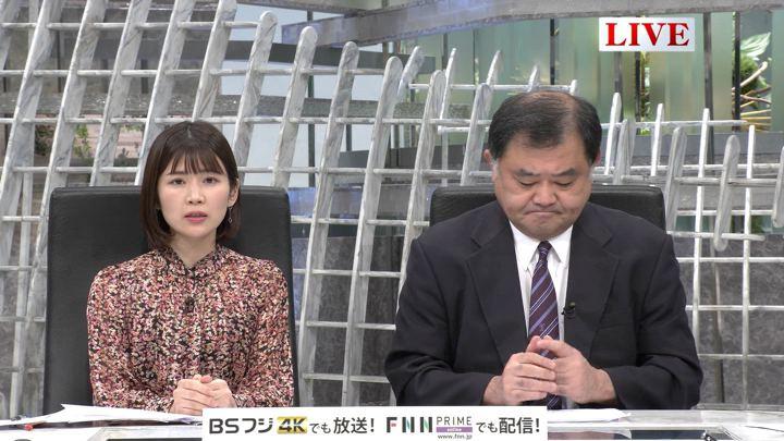 2020年02月03日竹内友佳の画像02枚目