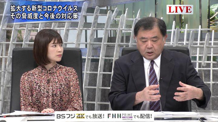 2020年02月03日竹内友佳の画像04枚目