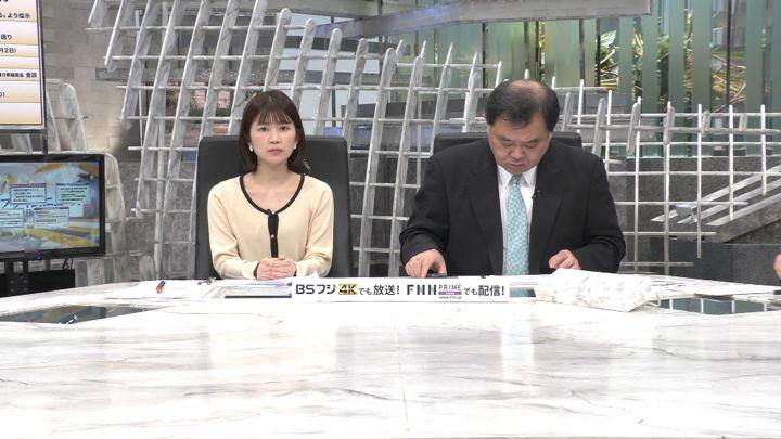 2020年02月04日竹内友佳の画像01枚目