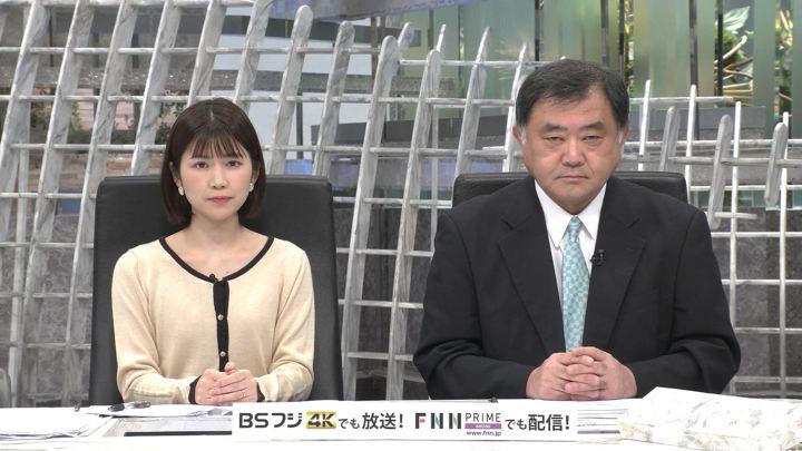 2020年02月04日竹内友佳の画像02枚目