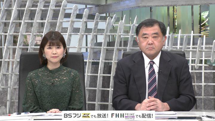 2020年02月05日竹内友佳の画像02枚目