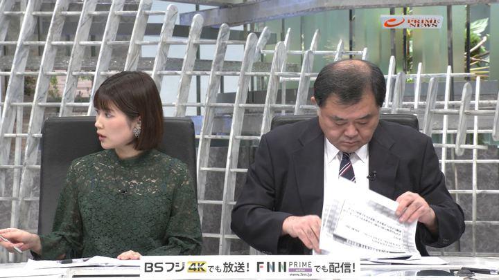 2020年02月05日竹内友佳の画像04枚目