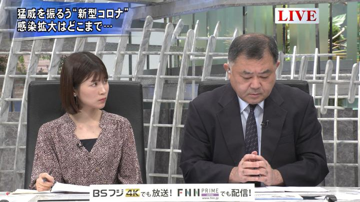 2020年02月10日竹内友佳の画像03枚目