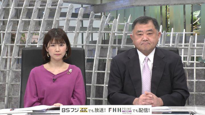 2020年02月11日竹内友佳の画像01枚目