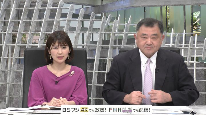 2020年02月11日竹内友佳の画像03枚目