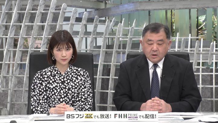 2020年02月12日竹内友佳の画像02枚目