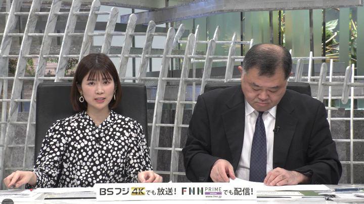 2020年02月12日竹内友佳の画像04枚目