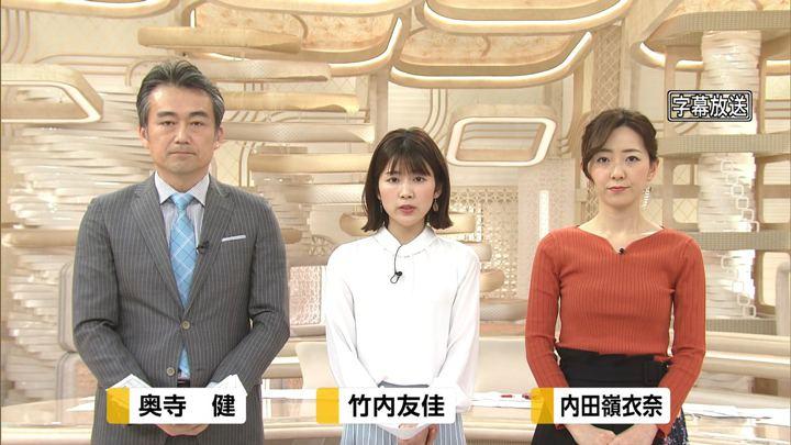 2020年02月15日竹内友佳の画像01枚目