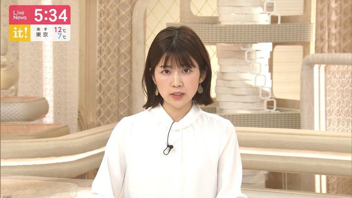 2020年02月15日竹内友佳の画像02枚目