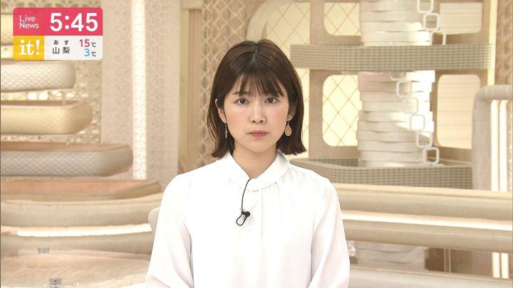 2020年02月15日竹内友佳の画像04枚目