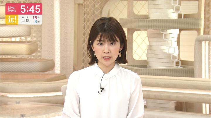 2020年02月15日竹内友佳の画像06枚目