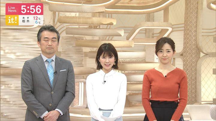 2020年02月15日竹内友佳の画像09枚目