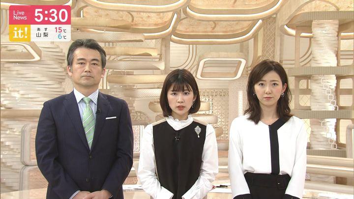 2020年02月16日竹内友佳の画像01枚目
