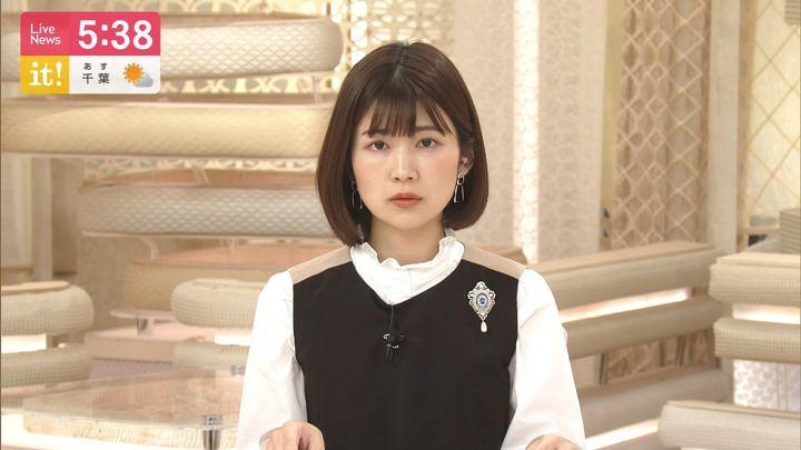 2020年02月16日竹内友佳の画像02枚目