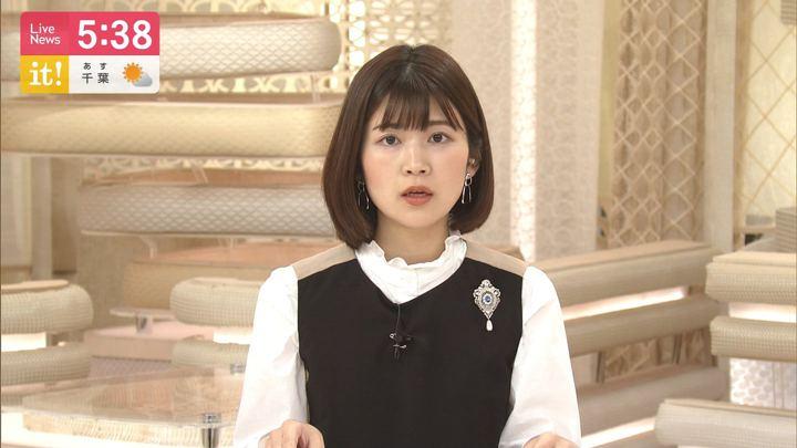 2020年02月16日竹内友佳の画像03枚目