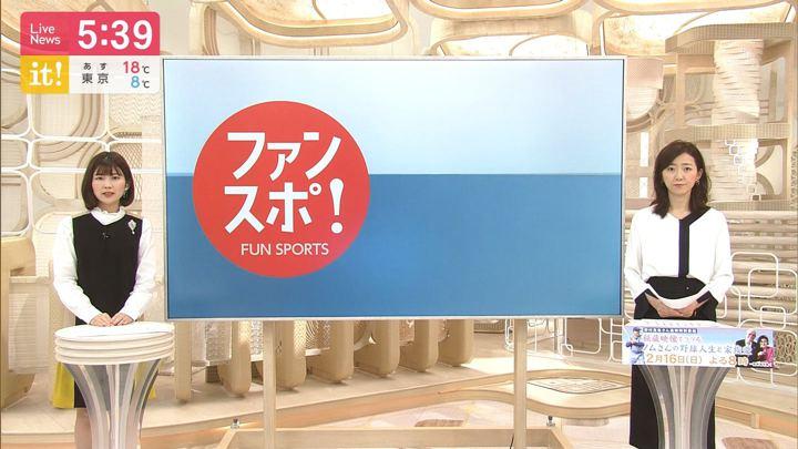 2020年02月16日竹内友佳の画像04枚目
