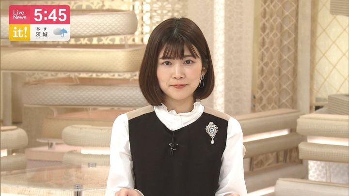 2020年02月16日竹内友佳の画像06枚目