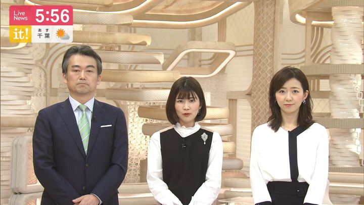 2020年02月16日竹内友佳の画像09枚目