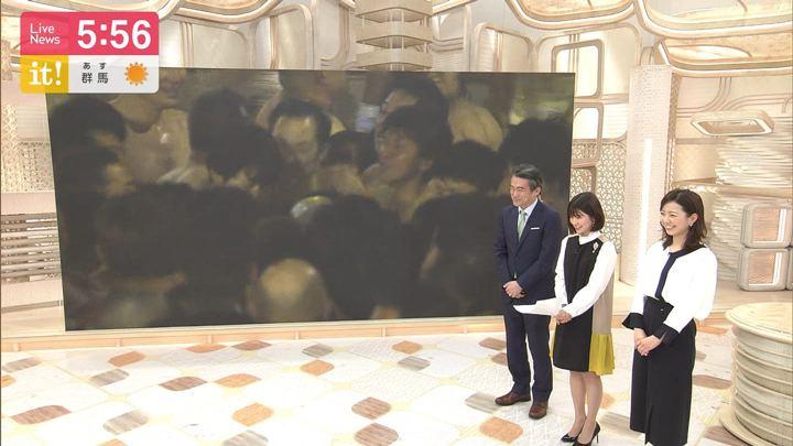 2020年02月16日竹内友佳の画像10枚目