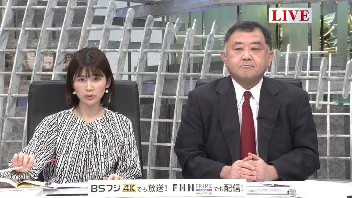 2020年02月17日竹内友佳の画像03枚目