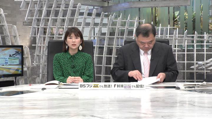 2020年02月19日竹内友佳の画像01枚目