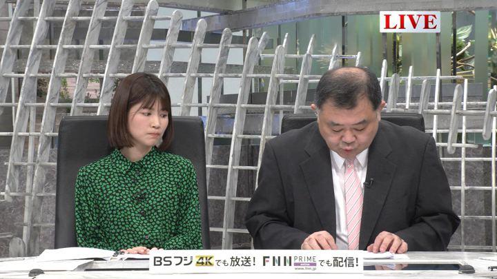 2020年02月19日竹内友佳の画像03枚目