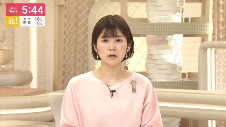 2020年02月22日竹内友佳の画像05枚目