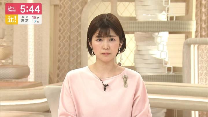 2020年02月22日竹内友佳の画像06枚目