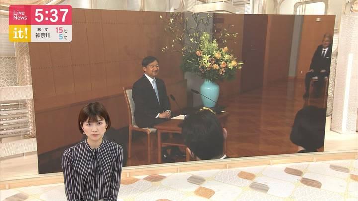 2020年02月23日竹内友佳の画像02枚目