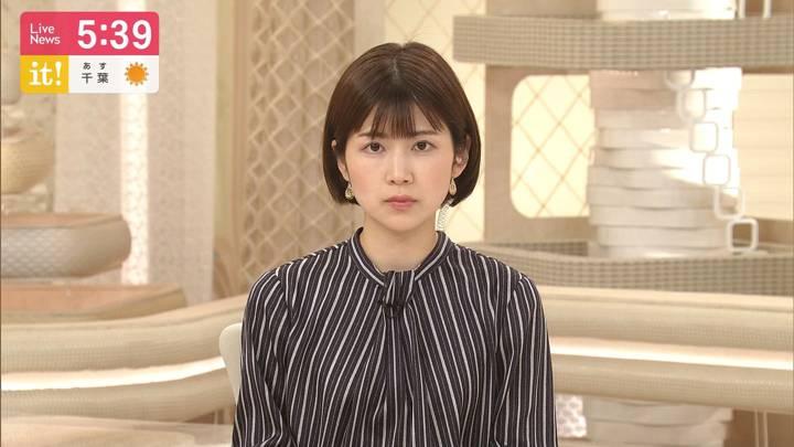 2020年02月23日竹内友佳の画像03枚目