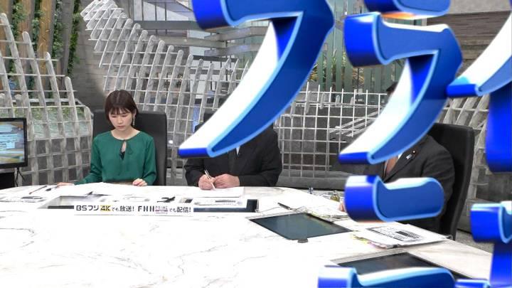2020年02月24日竹内友佳の画像02枚目