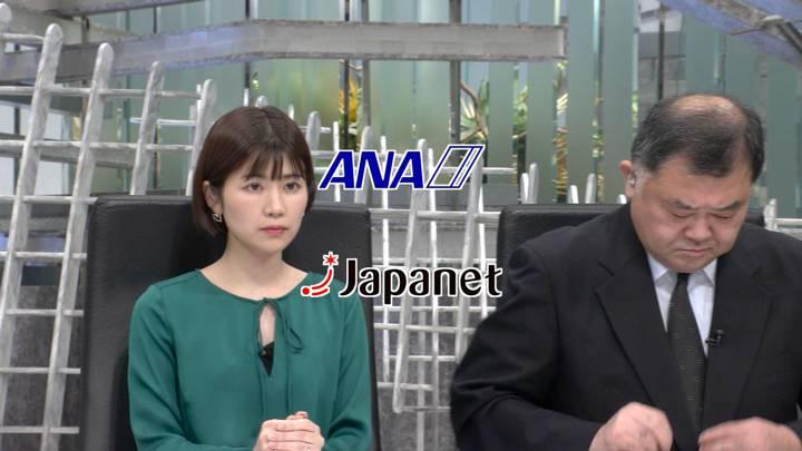 2020年02月24日竹内友佳の画像04枚目