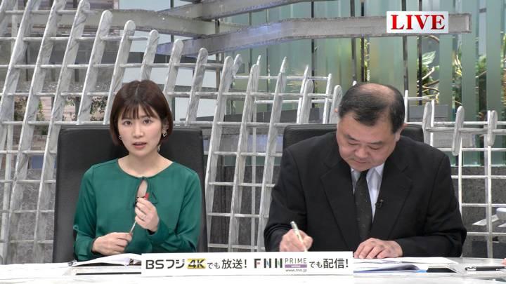 2020年02月24日竹内友佳の画像09枚目
