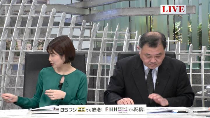 2020年02月24日竹内友佳の画像10枚目