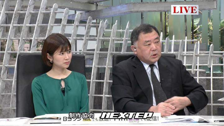 2020年02月24日竹内友佳の画像13枚目