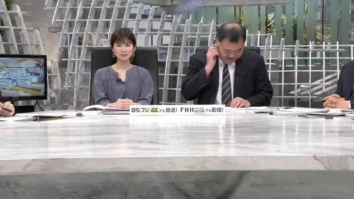 2020年02月26日竹内友佳の画像01枚目