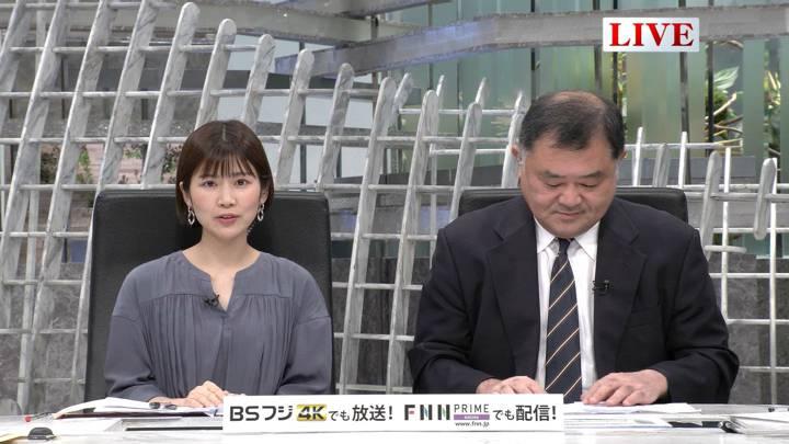 2020年02月26日竹内友佳の画像02枚目
