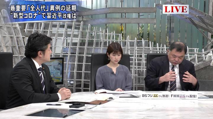 2020年02月26日竹内友佳の画像03枚目